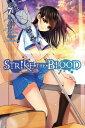 Strike the Blood, Vol. 7 (mang...