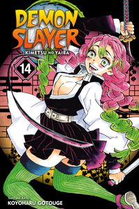 洋書, FAMILY LIFE & COMICS Demon Slayer: Kimetsu no Yaiba, Vol. 14The Mu Of Muichiro Koyoharu Gotouge