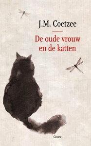 De oude vrouw en de katten【電子書籍】[ J.M. Coetzee ]