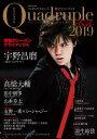 フィギュアスケート男子ファンブック Quadruple Axel 2019 激戦のシーズンクライマックス【電子書籍】[ 山と溪谷社=編 ]