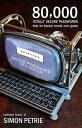 楽天Kobo電子書籍ストアで買える「80,000 Totally Secure Passwords That No Hacker Would Ever Guess【電子書籍】[ Simon Petrie ]」の画像です。価格は119円になります。