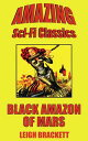 Black Amazon of ...