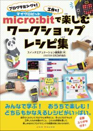 https://thumbnail.image.rakuten.co.jp/@0_mall/rakutenkobo-ebooks/cabinet/2022/2000009592022.jpg