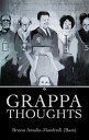 Grappa Thoughts【...