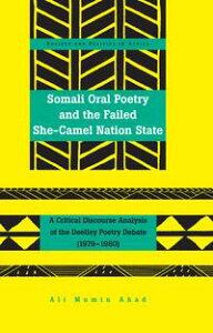 Somali Oral Poetry and the Failed She-Camel Nation StateA Critical Discourse Analysis of the Deelley Poetry Debate (19791980)【電子書籍】[ Ali Mumin Ahad ]