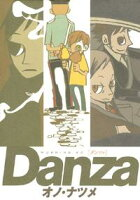 Danza[ダンツァ]の画像