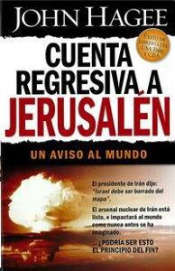 Cuenta regresiva a Jerusal?nUn aviso al mundo【電子書籍】[ John Hagee ]
