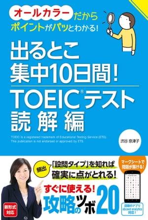 https://item.rakuten.co.jp/rakutenkobo-ebooks/bce358c83a8b3cd29797dcac636f307f/