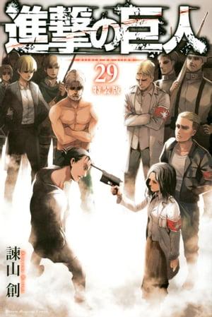 コミック, その他 29