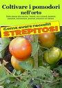 Coltivare i pomodori nell'orto. Come avere raccolti strepitosiDalla semina alla raccolta. Variet?, cure colturali, malattie, parassiti, concimazione, potatura【電子書籍】[ Bruno Del Medico ]
