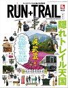 RUN+TRAIL Vol.26...