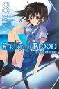 Strike the Blood, Vol. 8 (ligh...