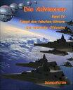 楽天Kobo電子書籍ストアで買える「Die Advisoren Band IVKampf den falschen G?ttern - Die ralarische Offensive【電子書籍】[ Justin Mader ]」の画像です。価格は297円になります。