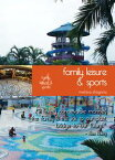 Living in Singapore - Family, Sports & LeisureFourteenth Edition Reference Guide【電子書籍】[ Melissa Diagana ]