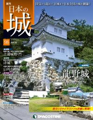 雑誌, テキスト  98