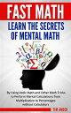 楽天Kobo電子書籍ストアで買える「Fast Math: Learn the Secrets of Mental MathBy Using Vedic Math and Other Math Tricks to Perform Mental Calculations from Multiplication to Percentages without Calculators【電子書籍】[ Tim Ander ]」の画像です。価格は333円になります。