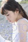PROTO STAR 飯豊まりえ vol.4【電子書籍】[ 飯豊まりえ ]
