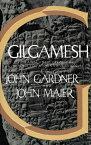 Gilgamesh【電子書籍】