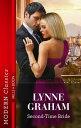 楽天Kobo電子書籍ストアで買える「Second-Time Bride【電子書籍】[ Lynne Graham ]」の画像です。価格は403円になります。