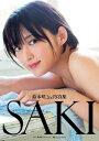 鈴木咲2nd写真集 『SAKI』【電子書籍】[ 鈴木咲 ]...