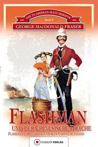 Flashman und der Chinesische DracheFlashman in Hongkong und beim Taiping-Aufstand in China 1860【電子書籍】[ George MacDonald Fraser ]