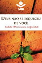 楽天Kobo電子書籍ストアで買える「Deus n?o se esqueceu de voc?Verdades b?blicas em meio ? enfermidade【電子書籍】[ Eleny Vass?o de Paula Aitken ]」の画像です。価格は50円になります。
