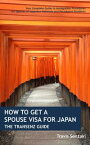 How to Get a Spouse Visa for Japan: The TranSenz GuideYour Complete Guide to Immigration Procedures for Spouses of Japanese Nationals and Permanent Residents【電子書籍】[ Senzaki, Travis ]