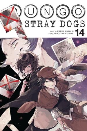 洋書, FAMILY LIFE & COMICS Bungo Stray Dogs, Vol. 14 Kafka Asagiri