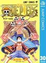 ONE PIECE モノクロ版 30【電子書籍】[ 尾田栄一郎 ]