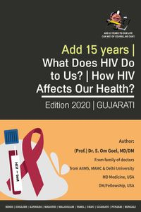Adding 15 years to our Life,Can we? of course, we can!HIV Book (Gujarati)【電子書籍】[ Dr. Sudhir Om Goel ]