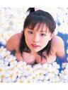 篠崎愛写真集 恋愛〜renai〜【電子書籍】[ 篠崎愛 ]