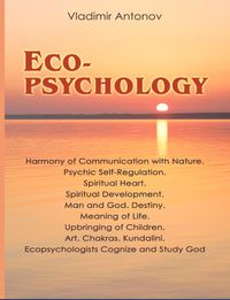 Ecopsychology【電子書籍】[ Vladimir Antonov ]