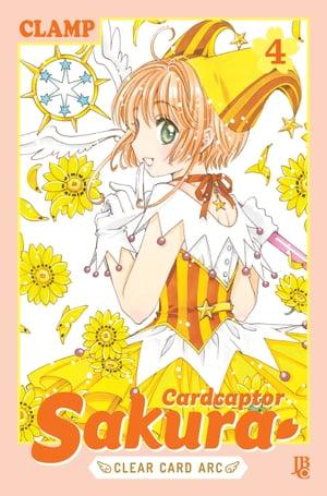 洋書, FAMILY LIFE & COMICS Cardcaptor Sakura Clear Card Arc vol. 04 CLAMP