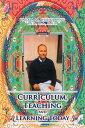 楽天Kobo電子書籍ストアで買える「Curriculum, Teaching and Learning Today【電子書籍】[ Karma M. Chukdong ]」の画像です。価格は459円になります。