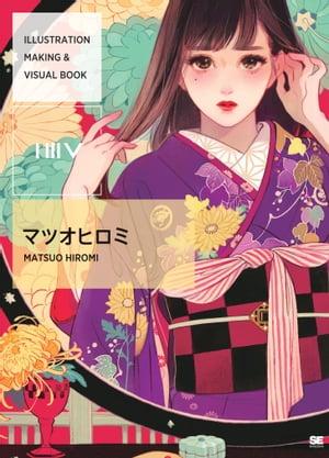 美術, デザイン ILLUSTRATION MAKING VISUAL BOOK