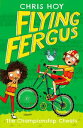 Flying Fergus 4: The Championship Cheatsby Olympic champion Sir Chris Hoy, written with award-winning author Joanna Nadin【電子書籍】[ Sir Chris Hoy ]