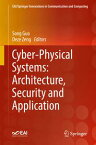 Cyber-Physical Systems: Architecture, Security and Application【電子書籍】