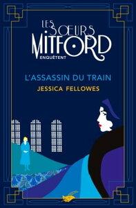 L'Assassin du trainLes soeurs Mitford m?nent l'enqu?te - tome 1【電子書籍】[ Jessica Fellowes ]