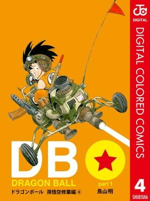 少年, 集英社 ジャンプC DRAGON BALL 4