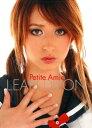リア・ディゾン写真集「Petite Amie」【電子書籍】[...