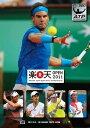 楽天ジャパンオープン2011 プログラム【電子書籍】[ 日本テニス協会 ]