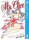 Mr.Clice 2【電子書籍】[ 秋本治 ]