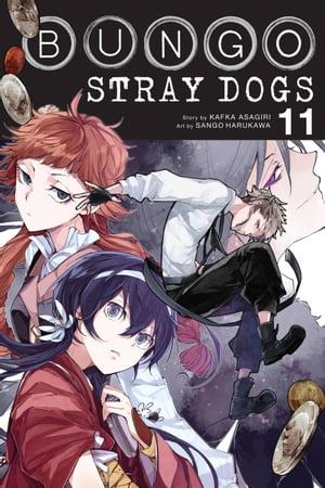 洋書, FAMILY LIFE & COMICS Bungo Stray Dogs, Vol. 11 Kafka Asagiri