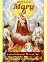 楽天Kobo電子書籍ストアで買える「The Secret of Mary Unveiled to the Devout Soul【電子書籍】[ St. Louis de Montfort ]」の画像です。価格は118円になります。
