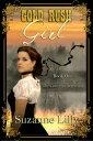 楽天Kobo電子書籍ストアで買える「Gold Rush Girl Book One of The California Argonauts【電子書籍】[ Suzanne Lilly ]」の画像です。価格は353円になります。