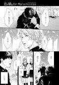 恋が踊るニュータウン 第1話【電子書籍】[ おげれつたなか ]