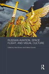 Russian Aviation, Space Flight and Visual Culture【電子書籍】