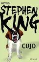 楽天Kobo電子書籍ストアで買える「CujoRoman【電子書籍】[ Stephen King ]」の画像です。価格は1,218円になります。