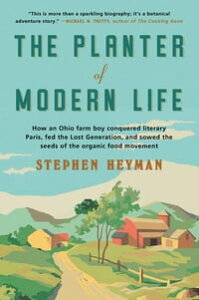 The Planter of Modern Life: Louis Bromfield and the Seeds of a Food Revolution【電子書籍】[ Stephen Heyman ]