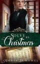 Solve by Christmas【電子書籍】[ Amber Schamel ]